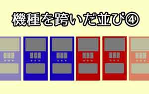 データ マルハン 横浜 町田